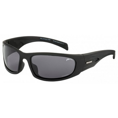 Brýle RELAX R5318G
