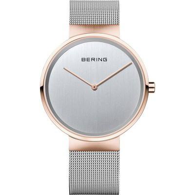 Dámské hodinky Bering 14539-060