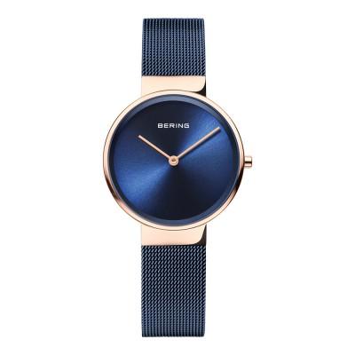 Dámské hodinky Bering 14531-367