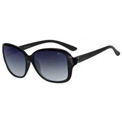 Dámské brýle RELAX R0311H