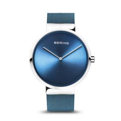 Dámské hodinky Bering 14539-308