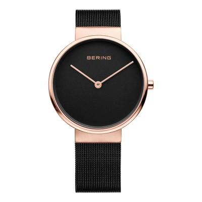 Dámské hodinky Bering 14539-166